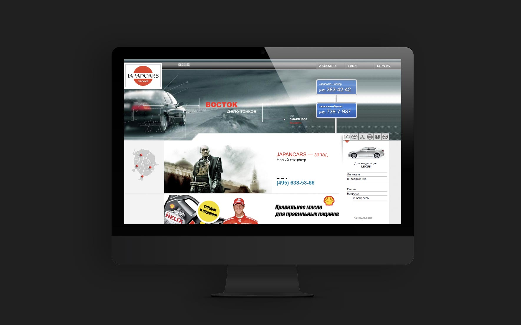 website for auto service