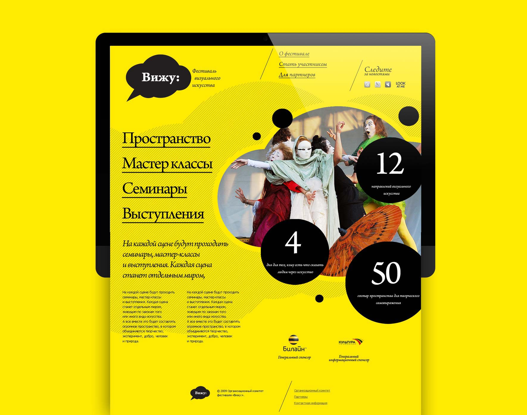 web design for the event