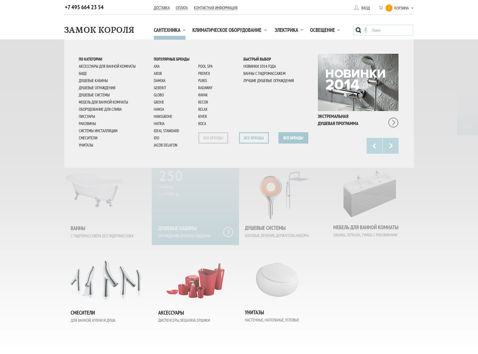 ecommerce user interface